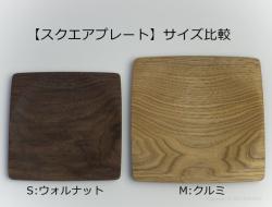 工房coco木製プレートMサイズ