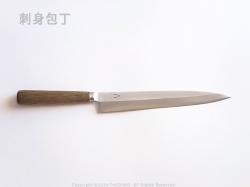 包丁工房タダフサの刺身包丁