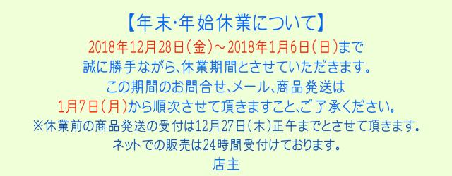 2018win.jpg