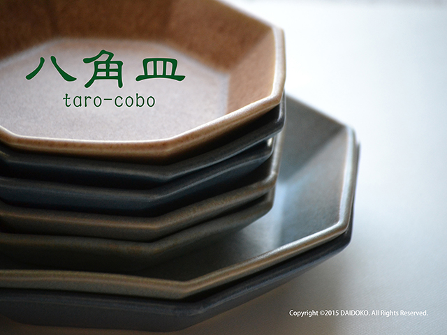 taro-cobo