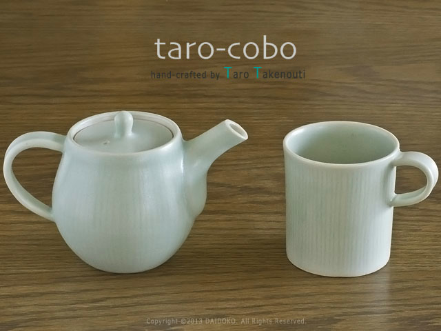 taro-cobo(タロウ工房)の作家(竹之内太郎)の器(陶器)blue(ブルー)シリーズ「ポット」
